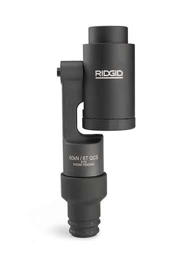 RIDGID® Introduces Enhanced Knockout Punch Head for the RE 6 Electrical Tool